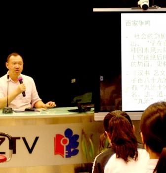 卓越课程:从先秦思想文本到汉唐帝国规制