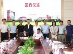 二附中与上海人工智能研究院签署战略合作协议