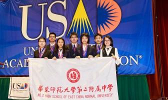 我校同学在USAD美国总决赛中取得佳绩