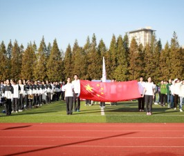 """2019年""""阳光体育""""运动会别开生面精彩纷呈"""