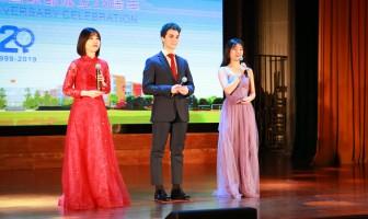 华东师大二附中隆重举行国际部成立20周年庆典