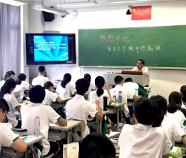 """还历史以真实,品文学之魅力——记2021届人文班""""卓越课程""""首次专家讲座"""
