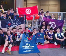 我校FRC机器人代表队获RCC中国区冠军和最佳形象奖