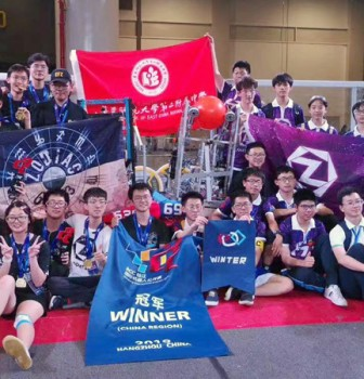 FRC Robotics delegation from our school win RCC Championship China and Best Image Award