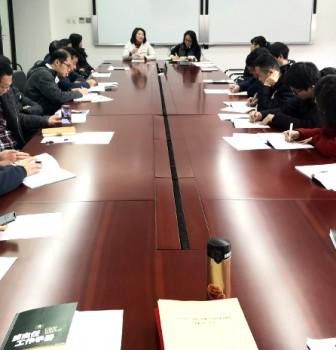 2018-2019学年学校班主任专题培训(一)