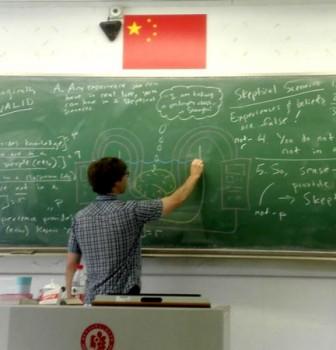 华二卓越学院暑期营的收获和体会——上海市崇明中学学生记