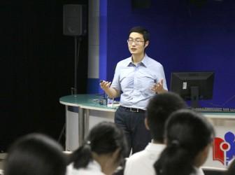 晨晖讲坛: 《中国的文化外交》