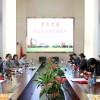 2018学年全体家委会会议