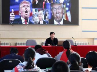 晨晖讲坛:特朗普与中美关系