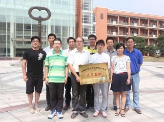 我校入选首批中国大学先修课程试点学校示范基地