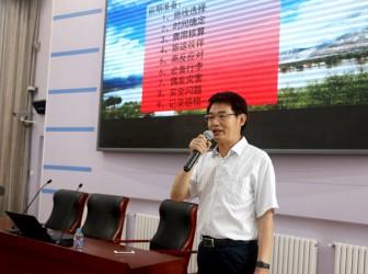 晨晖讲坛:中国人的景观大道——醉美G318川藏线