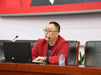 晨晖讲坛:基于1978年前后国内外时局解读中国改革开放的酝酿与决策