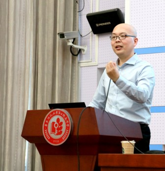 晨晖讲坛:上海滩金融发展史