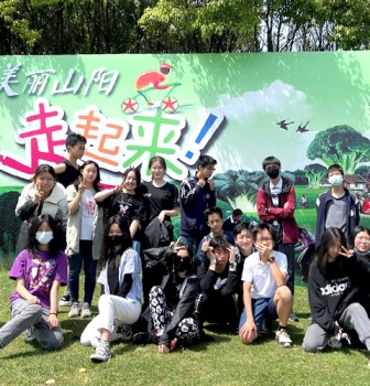 Nature, an original classroom —— on International Division Field Practice 2021
