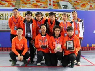 我校机器人战队荣获国际青少年机器人竞赛(FRC)工程启发奖并进入全球总决赛