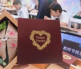 教师节小美好——记国际部教师节活动