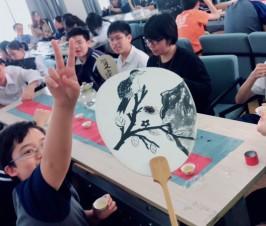 中华文化主题实践之品茶与学习国画