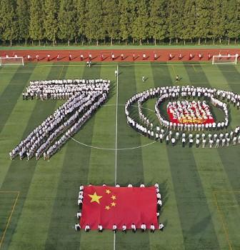 """""""我和我的祖国""""——庆祝中华人民共和国成立70周年升旗仪式"""
