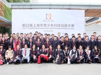 我校学子在上海市第32届青少年科技创新大赛中再创辉煌!