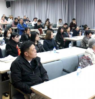 ID Parent-Teacher Meeting of the Semester