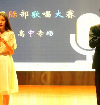 国际部第九届歌唱比赛