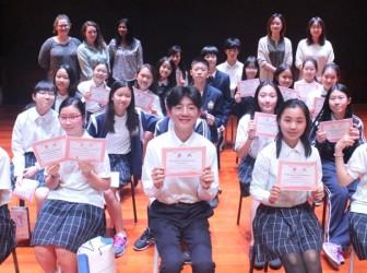 国际部第一届Spelling Bee比赛圆满结束