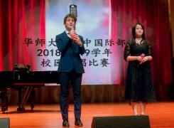 声音盛宴之国际部歌唱比赛