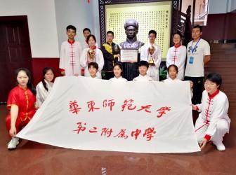 华二武术队参加上海市武术比赛,喜获4金11银8铜,集体太极拳优胜奖!