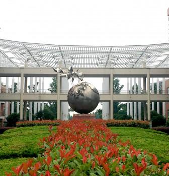32人获一等奖,18人进上海队!我校学生在全国中学生物理竞赛(上海赛区)中取得佳绩