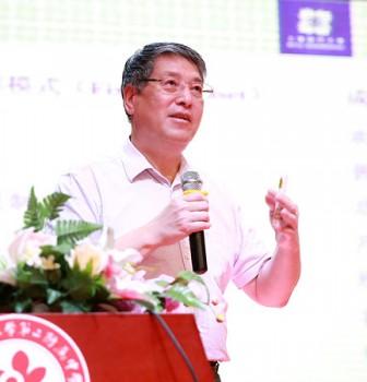 晨晖讲坛:面向未来的创新人才培养