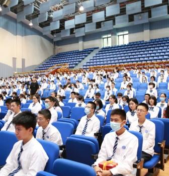 我校举行2020级新生入学典礼