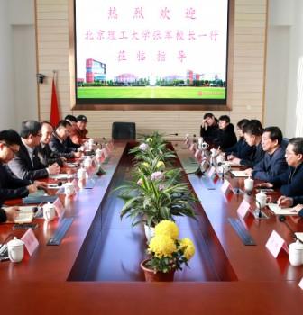 北京理工大学校长一行来访我校