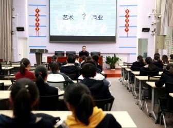 """晨晖学院:""""一部音乐剧的诞生""""——七幕人生音乐剧主题讲座"""