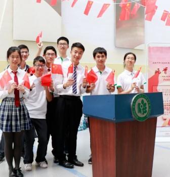 新学期第一场公众演讲活动——解读中国精神