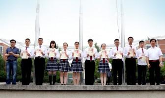 上海市第32届创新大赛获奖证书颁发