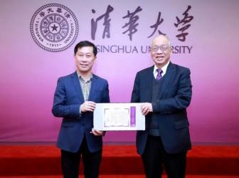 我校受邀参加清华大学求真书院成立仪式