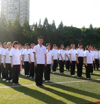 今日已是华二人——2020级新生入学教育