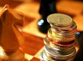 晨晖讲坛:解开财富的密码——除了钱以外的财富