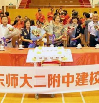 我与母校同龄,甲子风华共庆——记75届校友迎接60周年校庆庆祝活动