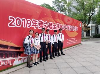 华师大二附中学生参加全国模拟政协活动