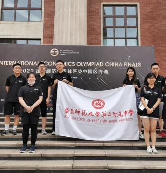 Our Students Achieve Good Results at IEO China Finals 2020