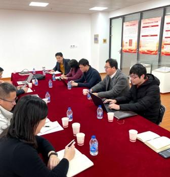 2020学年第二学期第一次党委会议举行