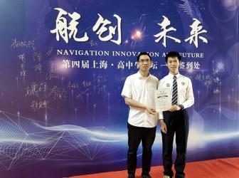 我校FRC机器人社团荣获上海市十佳社团