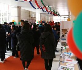 """2017校园文化艺术节之""""Uni-versity""""游园会暨迎新跳蚤市场"""