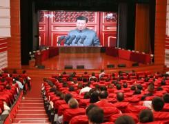 我校隆重举行庆祝中国共产党成立100周年主题党日活动