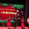 Merry Christmas!——记国际部圣诞联欢
