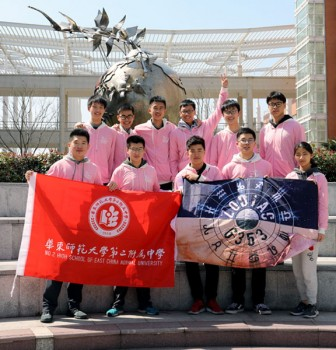 Our school FRC6353 Robot Team goes to the U.S. for competition