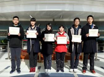 我校学生在中美写作大赛中荣获佳绩