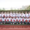 2020届团委•学生会•社团联学生干部上任仪式