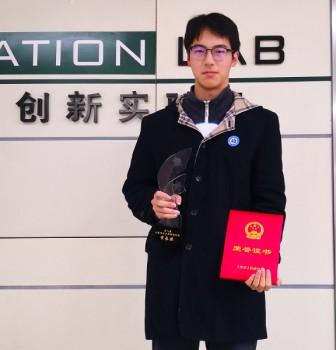 我校学生荣获上海市青少年科技创新市长奖